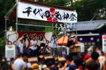 2019_tenjinsai