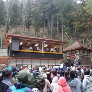 20200126_koutakiji