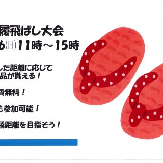 20200126_kuromaro