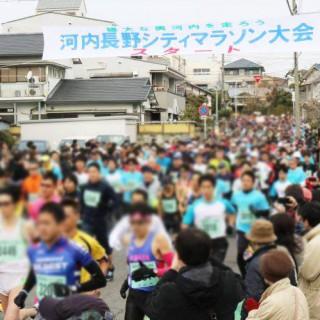 シティマラソン