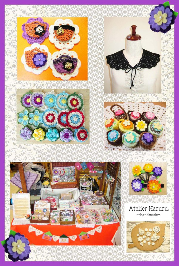 Atelier Haruru.2017.10.