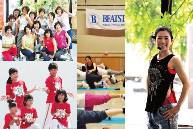 beat_01-600x400