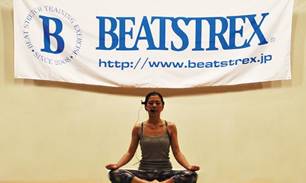 beat_02