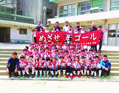 三日市FC