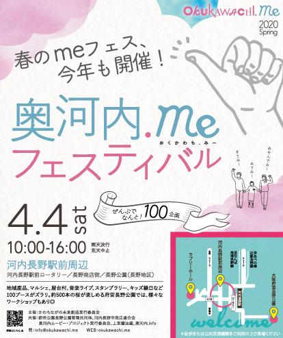 me_fes