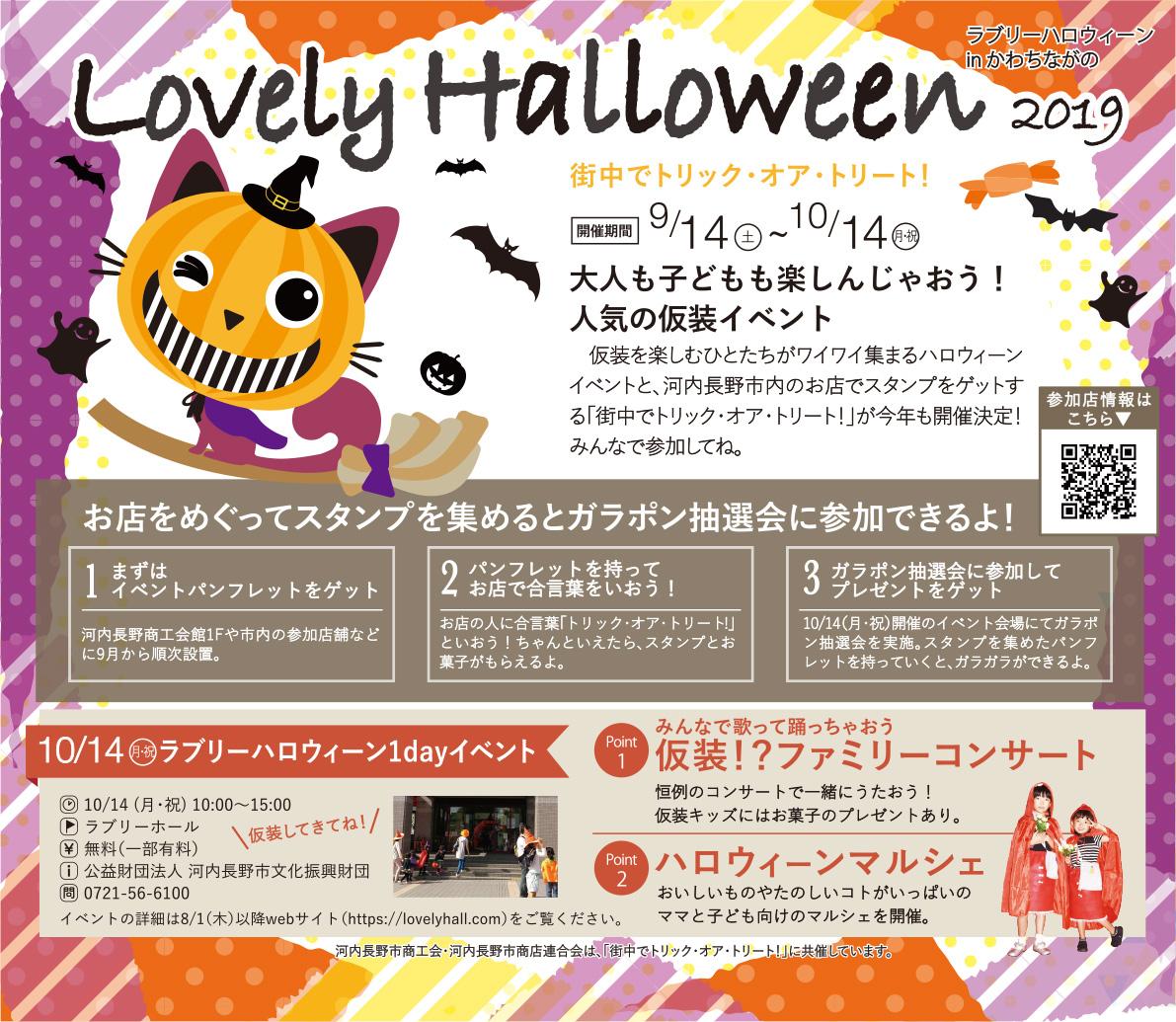 vol21_halloween