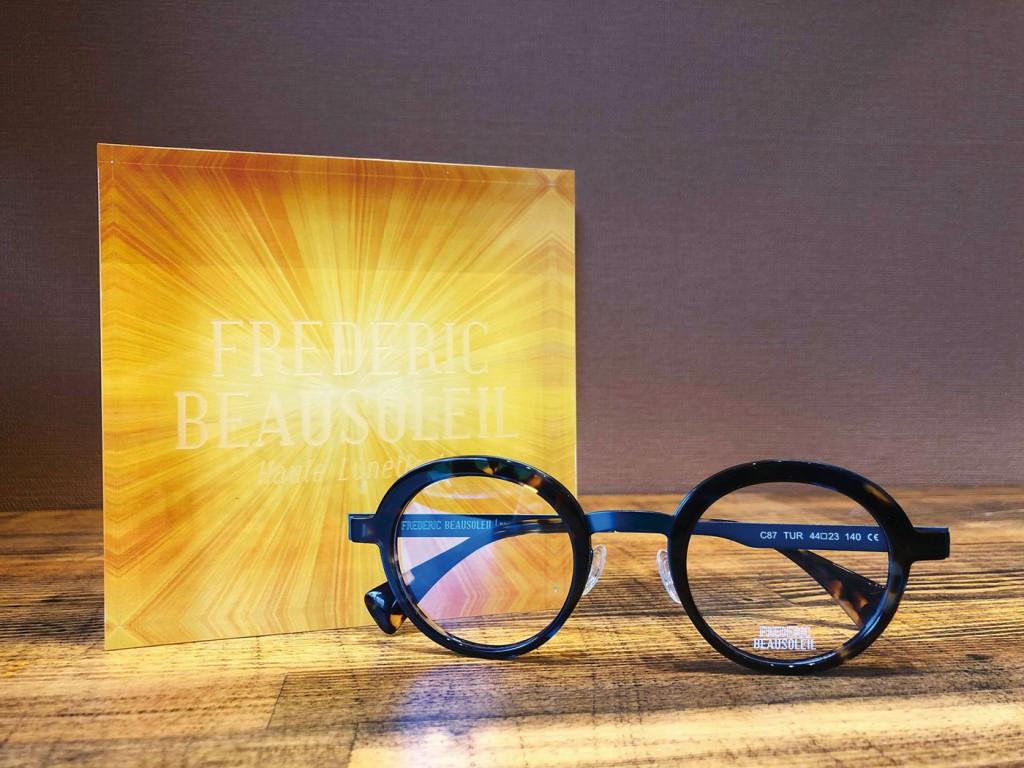 メガネのちよだ